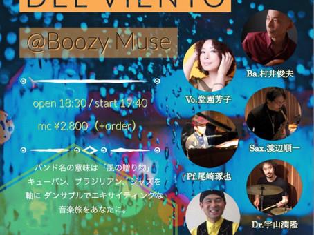 【ライブinfo】10/18 Boozy Muse♫