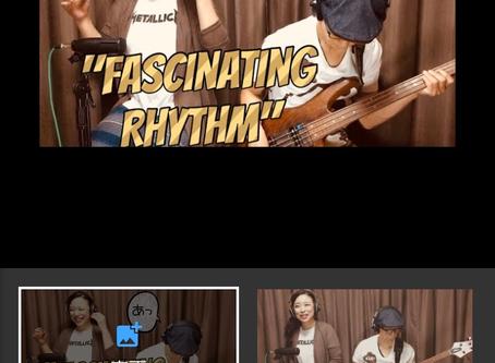 【演奏動画】ジャズの演奏動画アップしました♫