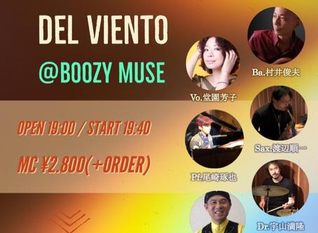 【ライブinfo】4/28Boozy muse!!