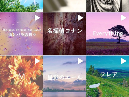 【制作】ケンハモアレンジ♪