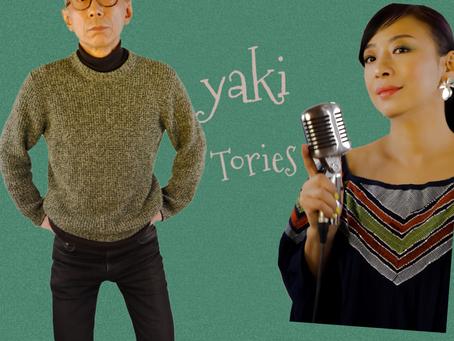 【お仕事】Yaki-Tories工房(仮)