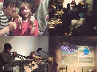 冨田麗香&the day sweet 投げ銭live