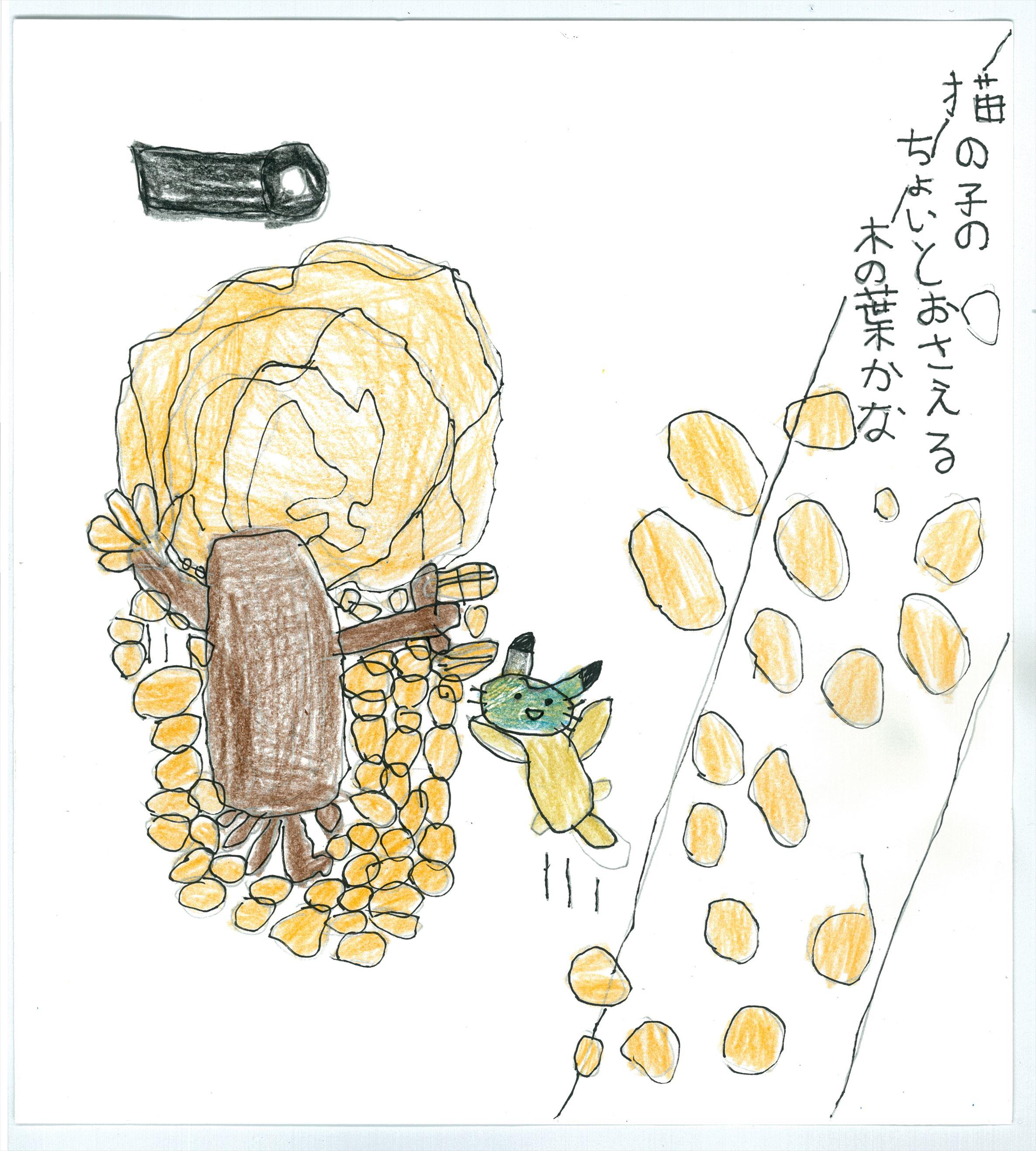 猫の子のちょいとおさえる木の葉かな