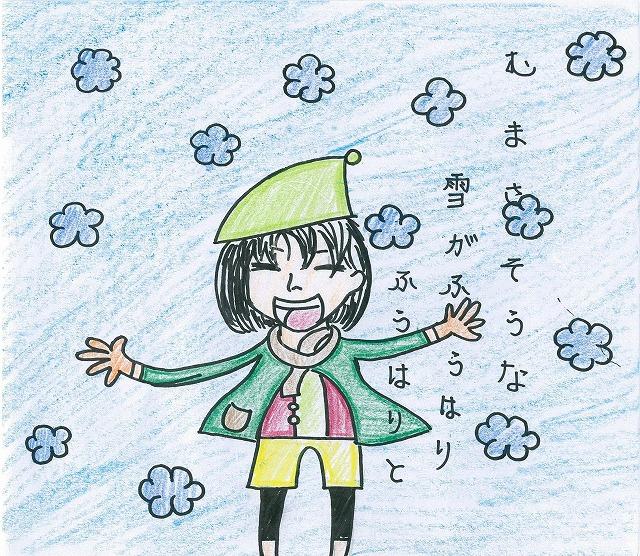 むまそうな雪がふうはりふうはりと