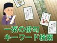 issa_icon_ol_検索.png