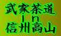buke_logo.jpg