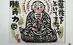 板画作品(草花を).jpg