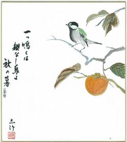 一つ鳴くは親なし鳥よ秋の暮
