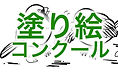 nurie_haikukai.jpg