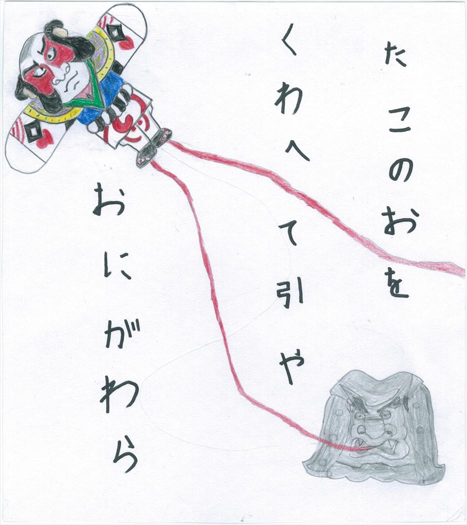 凧の尾を咥て引や鬼瓦