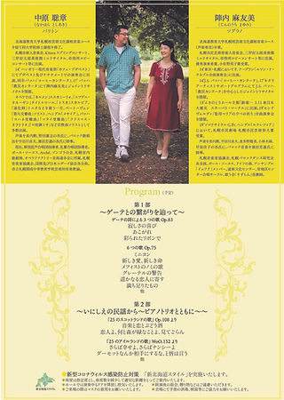 21_0527_Beethoven_poster_Cウラ_03.jpg