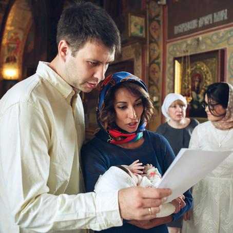 Молитва на Крещение - Символ Веры
