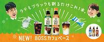 Cafe_meilmagaC_0225.jpg