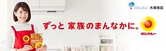乙葉さんブログバナー(2).png