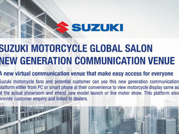 Suzuki Motor Corporation to Launch New Motorcycle Global Salon