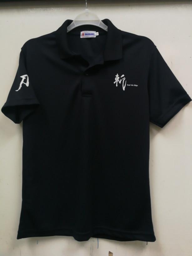 Sam Polo Shirt - Katana (F)