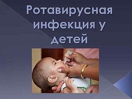 -60290640_319280121.pdf-1.jpg