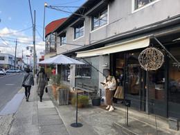 栃木建築散歩 1日目