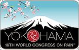 yokohama-logo-web2016.png