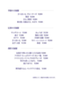 フード-3.jpg