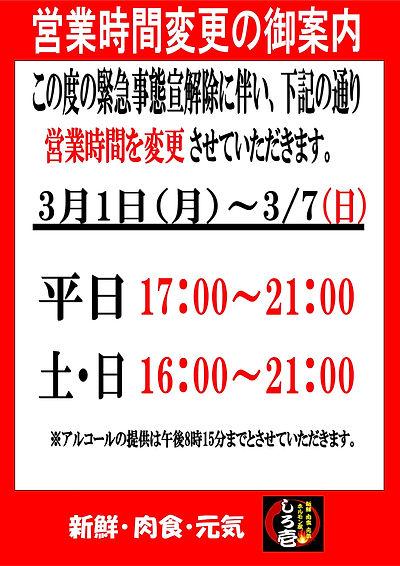 IMG-0286.JPG