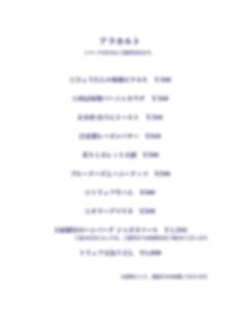 フード-2.jpg