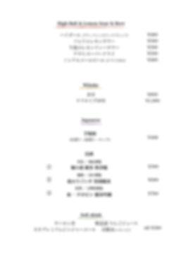 都 ドリンクメニュー B5_page-0001.jpg