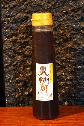男の手造りッ酢 (レシピ付き)