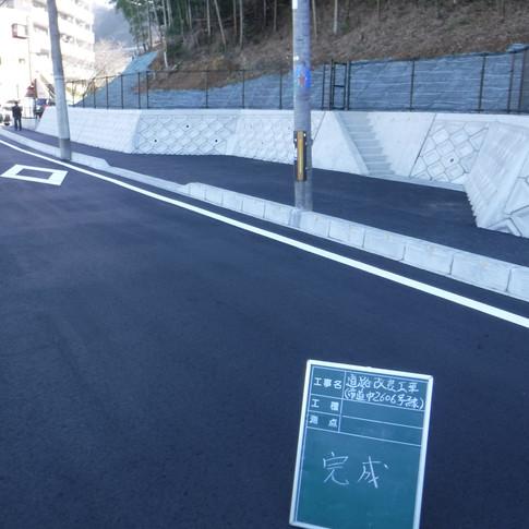 【公共】道路工事