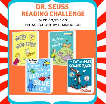 3/15-3/18 Dr. Seuss Reading Challenge