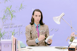 kakumiru / キービジュアル(KINGJIM)