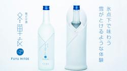 冬単衣 / メインビジュアル(SHARP×石井酒造)
