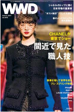 WWD japan Cover (2017/06/05)