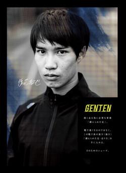 GENTEN by DESCENT. キャンペーンビジュアル