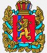 png-transparent-lion-krasnoyarsk-krais-of-russia-coat-of-arms-coat-of-arms-of-krasnoyarsk-