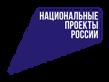 Нац_проекты_лого_син_лев.png