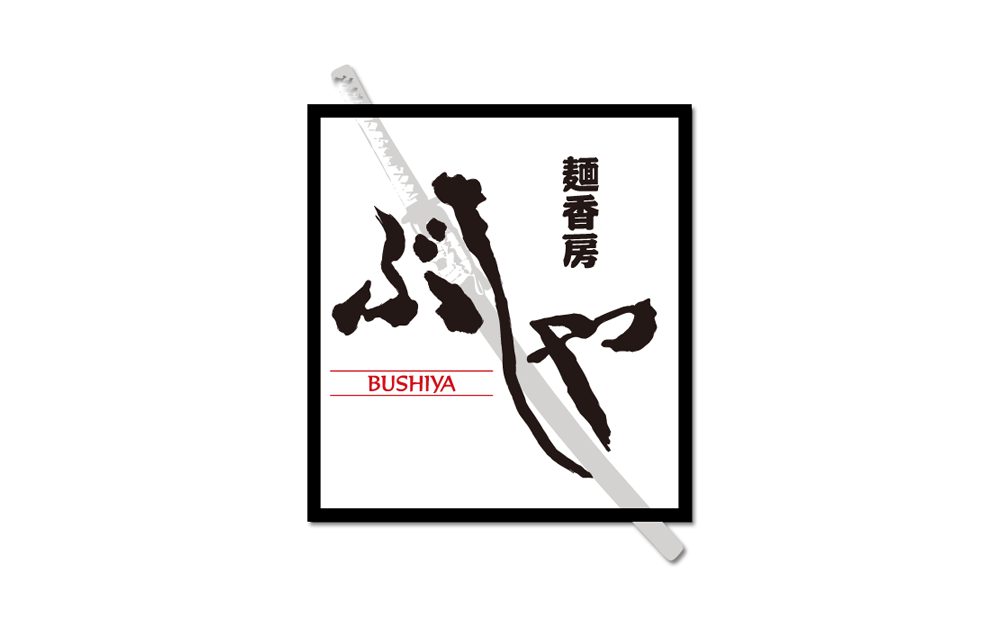 logo.b4