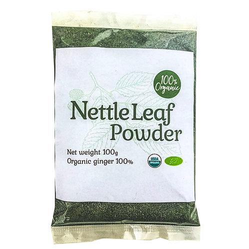 オーガニックネトルリーフパウダー100g/Organic Nettle Leaf Powder 100g