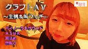Craft_Video1_Rio_omake_suisai.jpg