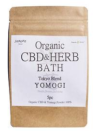 cbd_bath_yomogi.jpg