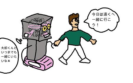 意志を持つロボット。