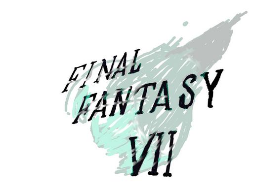 FFと科学|Final Fantasy 7 リメイク記念
