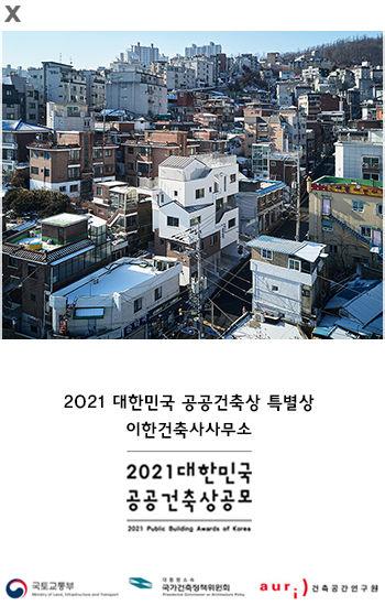 popup_20211014.jpg