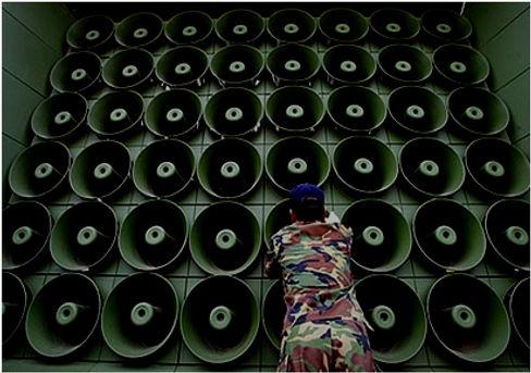 300W-horn-speaker.jpg