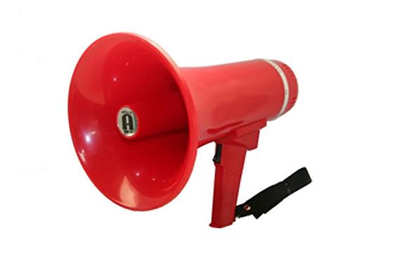 15w handheld megaphone