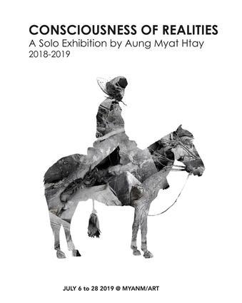 A Royal Worrior of Burmese Kong Baung Period