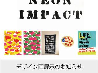 デザイン画展示のお知らせ shimokita Art Space
