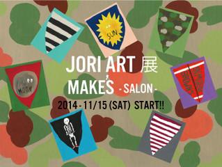 JORI ART展 'MAKES-SALON- 2014 - 11/15 (SAT)  START!