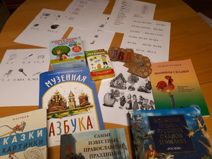 Ruhtinas Alexander Nevskylle nimetty avoin venäjän kielen oppimiskeskus