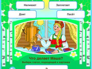 RUFI-projektin nettipelit venäjän opiskeluun